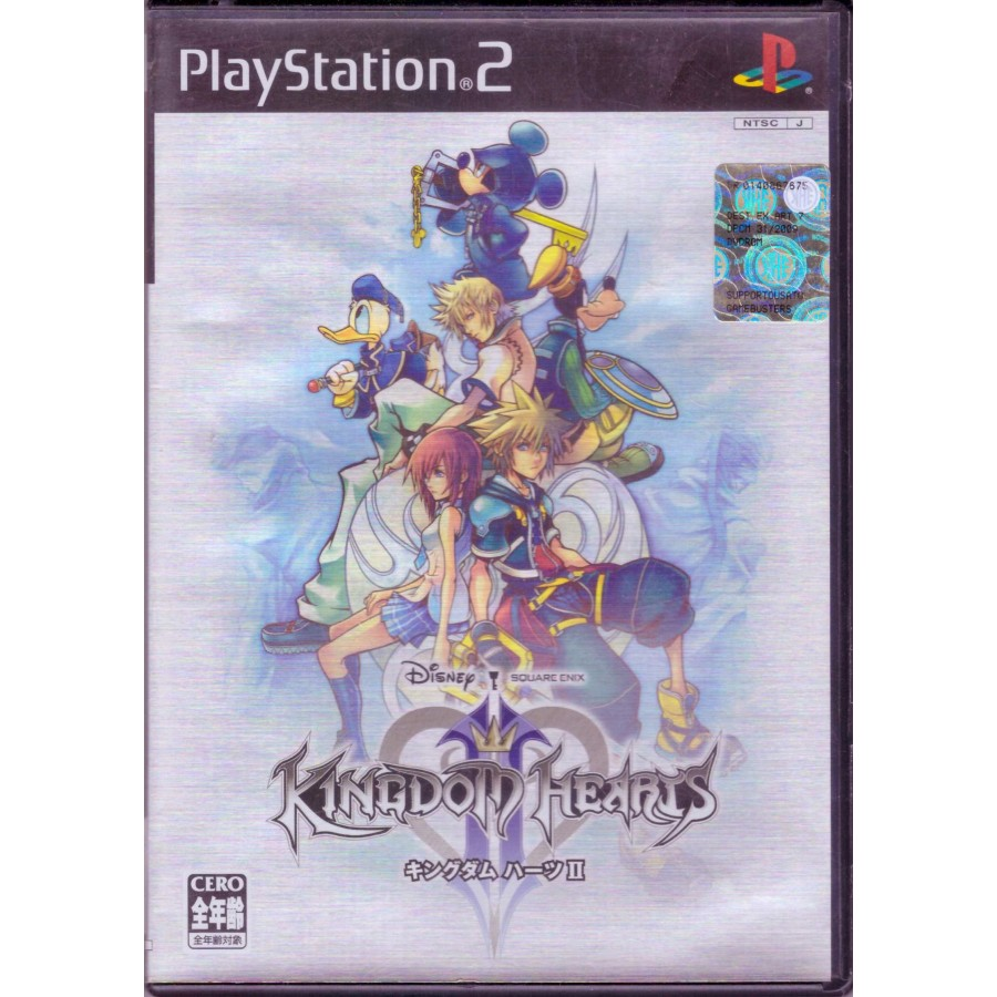 Kingdom Hearts 2 - JAP - PS2