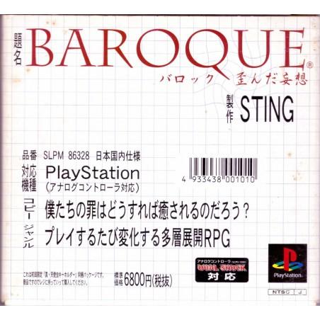 Baroque - PS1