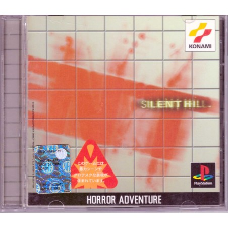 Silent Hill - PS1 JAP