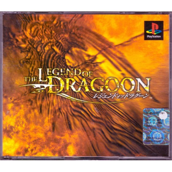 The Legend of Dragoon - PS1 JAP