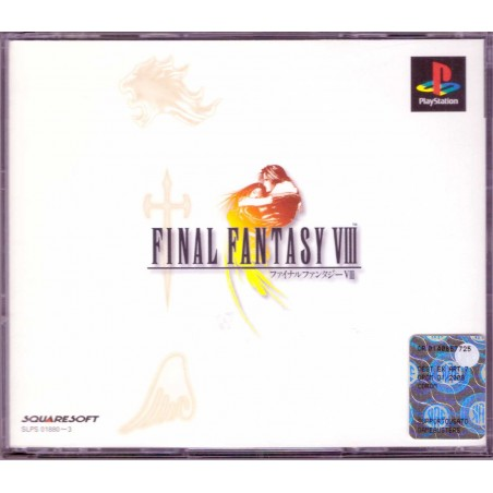 Final Fantasy VIII - PS1 JAP
