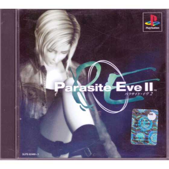 Parasite Eve II - PS1 JAP