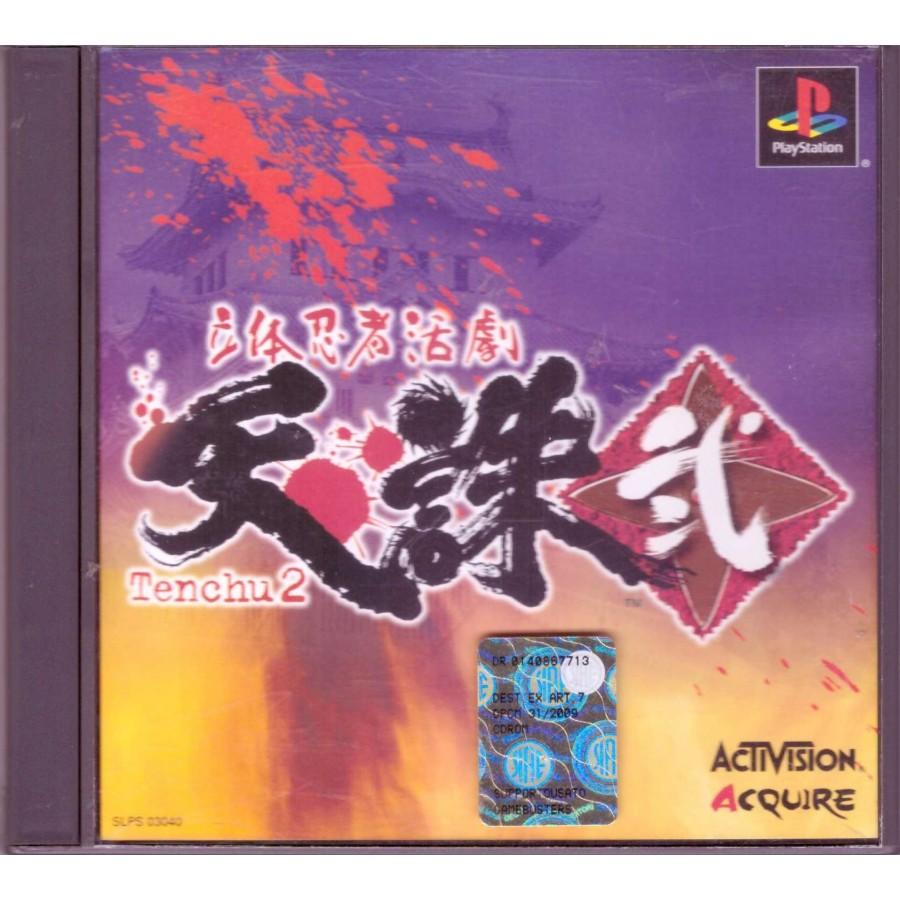 Tenchu 2 - PS1 JAP