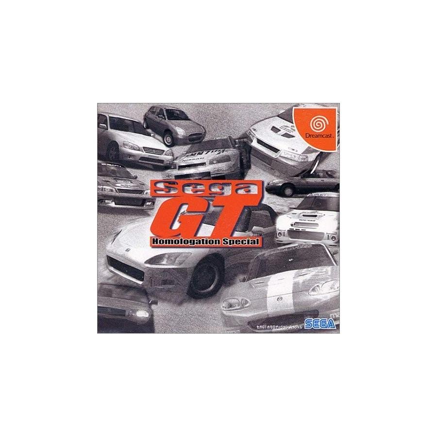 Sega GT Homologation Special - Dreamcast