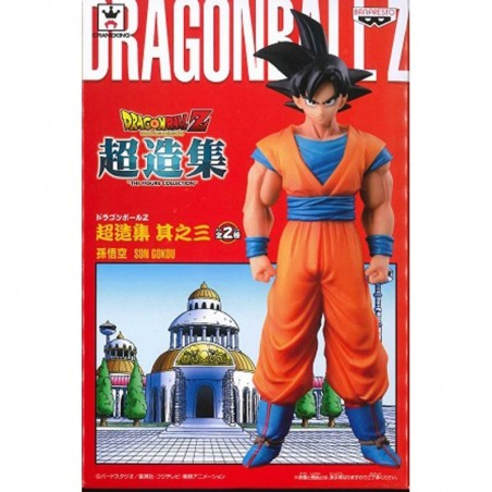 Banpresto Action Figure - Dragon Ball Z - Son Goku