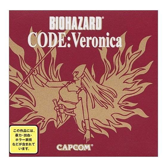 Biohazard Code: Veronica - Dreamcast