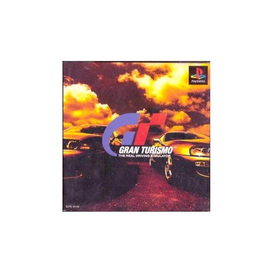 Gran Turismo - PS1 JAP