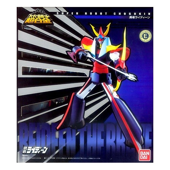 Action Figure - Super Robot Reideen The Brave - Bandai - The Gamebusters