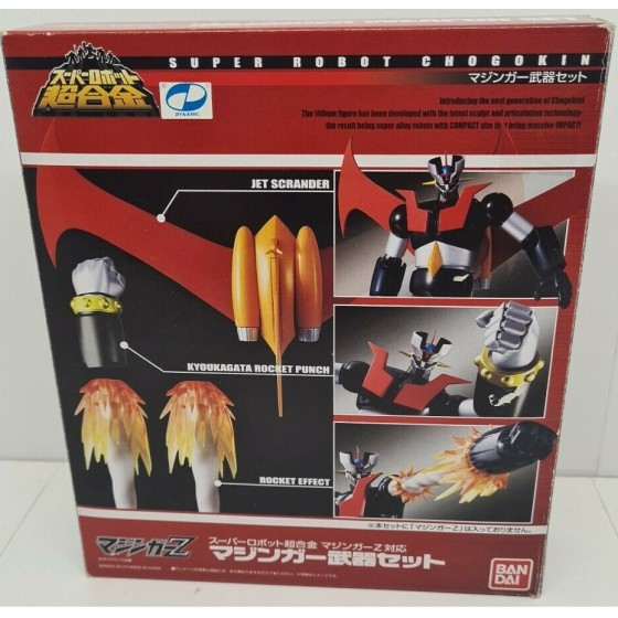 Action Figure - Super Robot Mazinger Weapon Set - Bandai - The Gamebusters