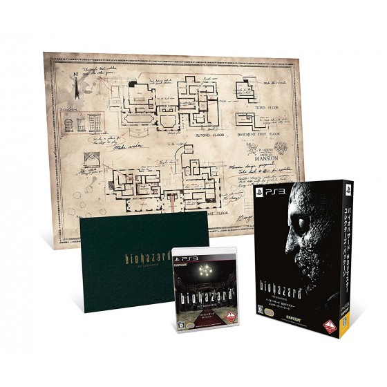 Resident Evil. Biohazard: HD Remaster - Collector's Package - [JP import]