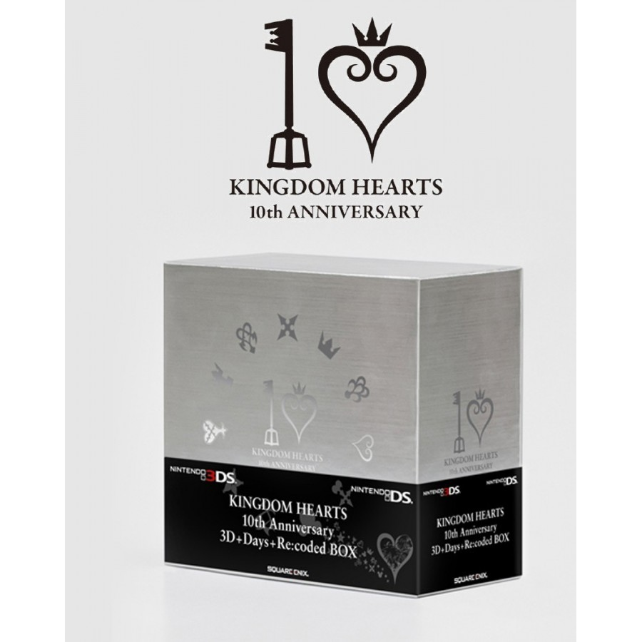 Kingdom Hearts 10th Anniversary per 3ds